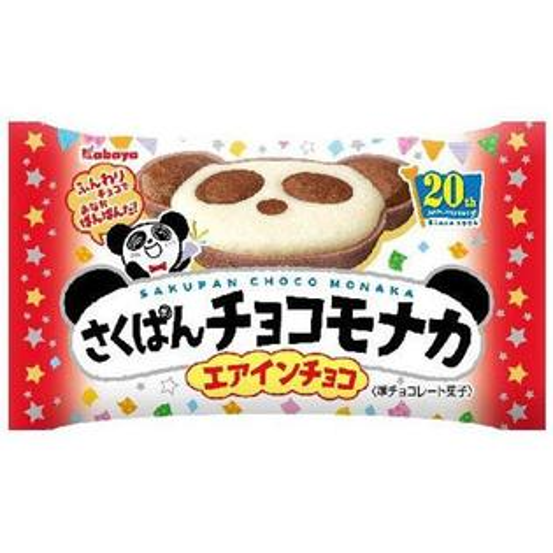 日本*20周年小熊巧克力 1個 (預購中點區)