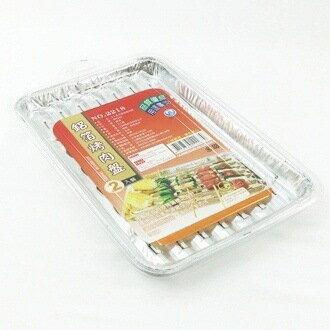 【珍昕】 名仕2218-2入鋁箔烤肉盤(L34xW23xH3cm )
