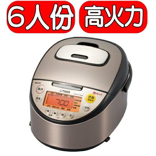 《特促可議價》虎牌【JKT-S10R】6人份高火力IH多功能炊飯電子鍋
