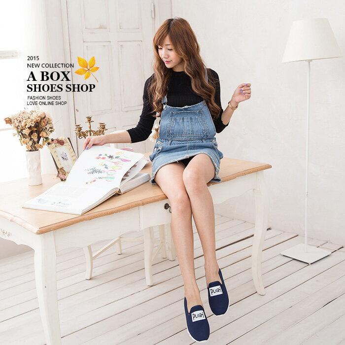 格子舖*【AS8107】韓版街頭簡約素面 PUSH圖案標籤 休閒鋸齒底懶人鞋包鞋 帆布鞋 3色 2