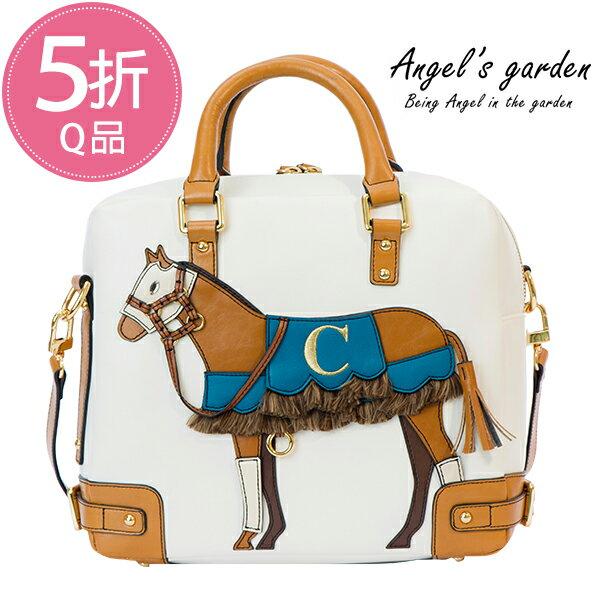 5折【Q品包出清】Angel's garden卡馬蘿系列 小馬公事包 純白色 手提包側背包拉鍊 AG14CVO09WHT