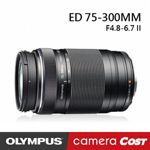 OLYMPUS M.ZUIKO DIGITAL ED 75-300mm F4.8-6.7 II 鏡頭 黑色 (公司貨) 0