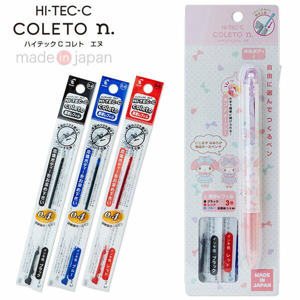 PILOT百樂 HI-TEC-C 變芯筆2016美樂蒂MELODY限定版3色三色筆管 / 含筆芯