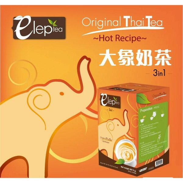 有樂町進口食品 泰國代購 夏天來杯冰奶茶 eleptea 泰國大象奶茶20.5g*15條 8859034800023