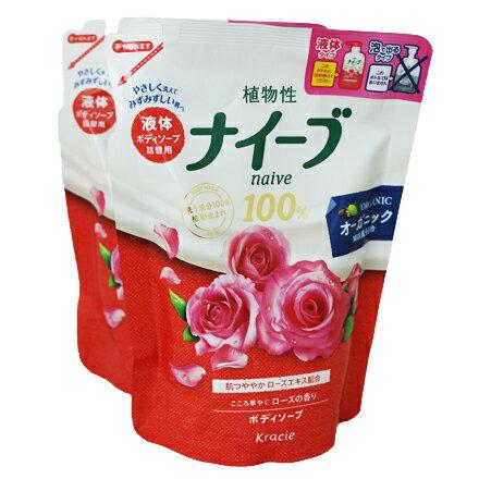 [敵富朗超市]KRACIE娜艾菩沐浴乳/潤澤玫瑰果補充包 1