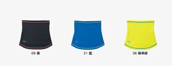 [陽光樂活]MIZUNO 美津濃 半截式頭套 吸汗快乾 抗紫外線 32TY4G0136/32TY4G0121/32TY4G0109