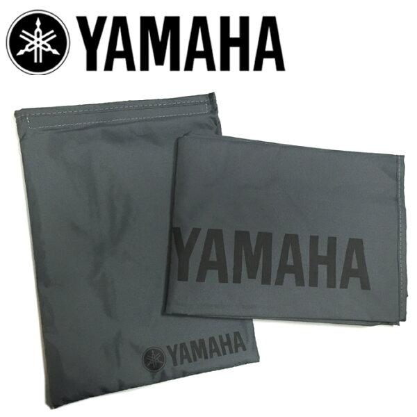 【非凡樂器】YAMAHA山葉電鋼琴防塵罩/DGX系列電鋼琴適用(DGX-640.650)