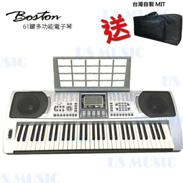 【非凡樂器】【BOSTON 標準61鍵可攜式電子琴BSN-250】送 台製高級61鍵電子琴專用背袋