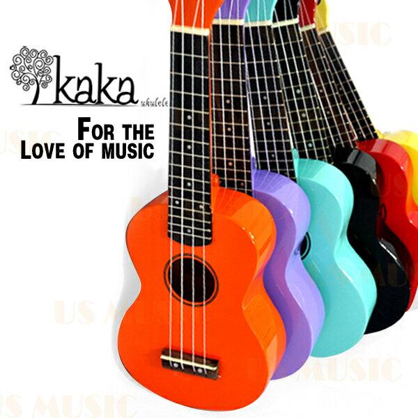 【非凡樂器】Kaka系列繽紛亮面彩色烏克麗麗 好康加贈琴袋 Pick 指法表【七色可選】