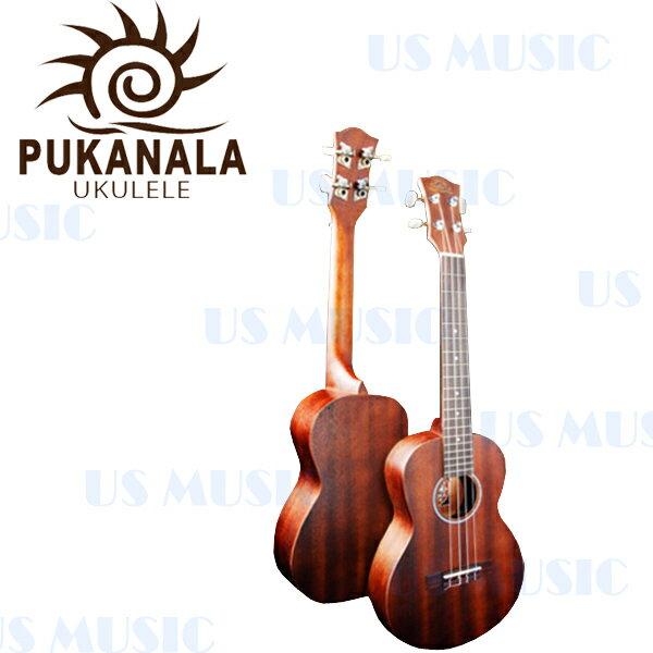 【非凡樂器】『Pukanala Ukulele PU-13C』23吋高品質沙比利木/原廠超厚琴袋/指法表/Pick