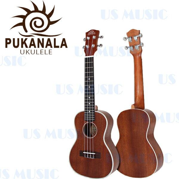 【非凡樂器】『Pukanala Ukulele PU-23C』23吋高品質沙比利木+專用琴袋+調音器
