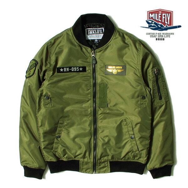 MILE FLY US FORCE MA-1 JACKET- 轟炸機 空軍 炸彈 飛行夾克 新品 免運