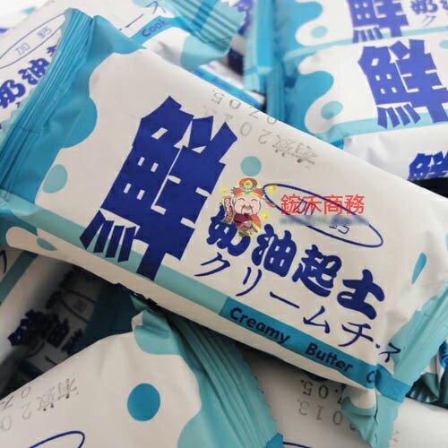 【0216零食會社】中祥蘇打餅 (鮮奶油起士/香蔥蔬菜)