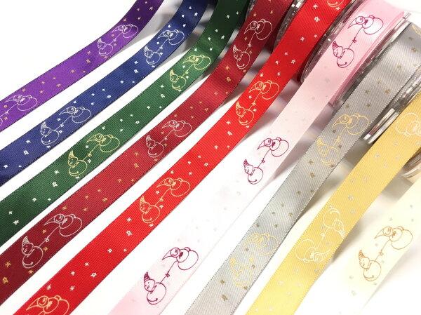 單面緞緞帶-聖誕牽手雪人 15mm 3碼裝(9色)