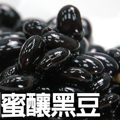 ~築地一番鮮 ~ 蜜釀黑豆250g