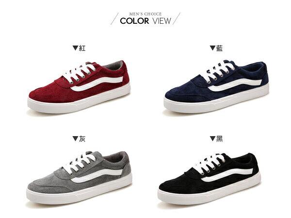 ☆BOY-2☆【JP99027】男鞋  側面線條低幫休閒鞋 1