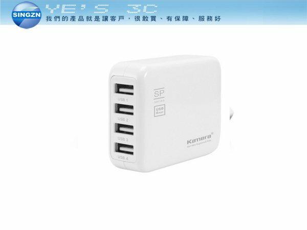 「YEs 3C」Kamera 佳美能 SP-4U USB 4port 電源供應器 白
