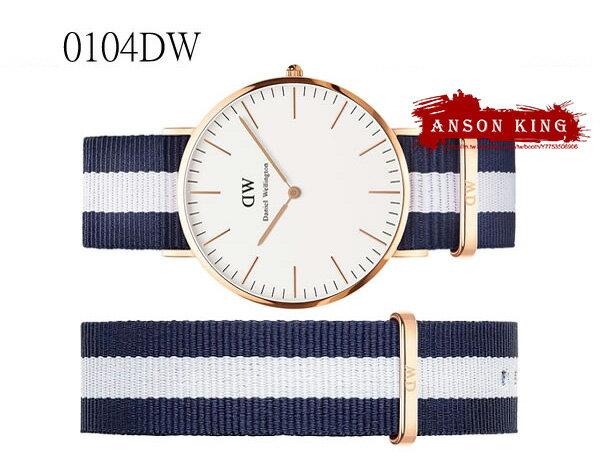 瑞典正品代購 Daniel Wellington 0104DW 玫瑰金 尼龍 帆布錶帶 手錶腕錶 40MM 2