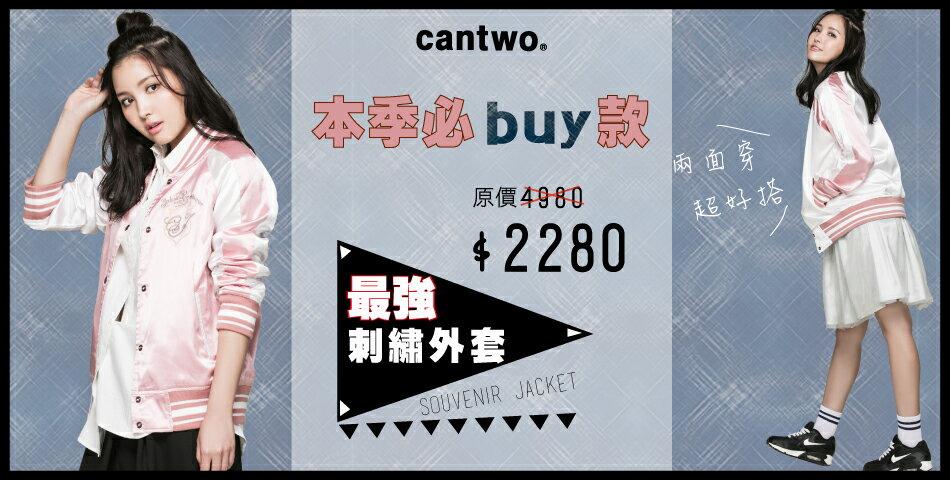 Cantwo_web_rakuten_1026_embroidery_950x480
