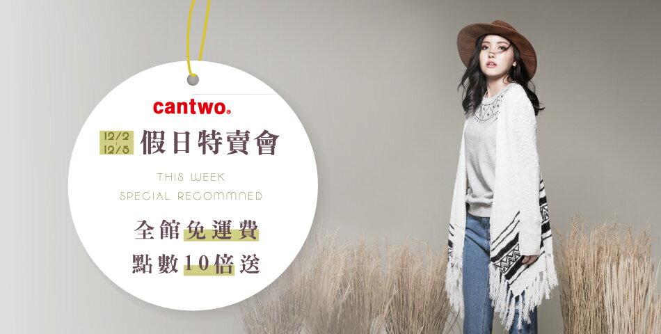 Cantwo_web_rakuten_1201_holiday_950x480