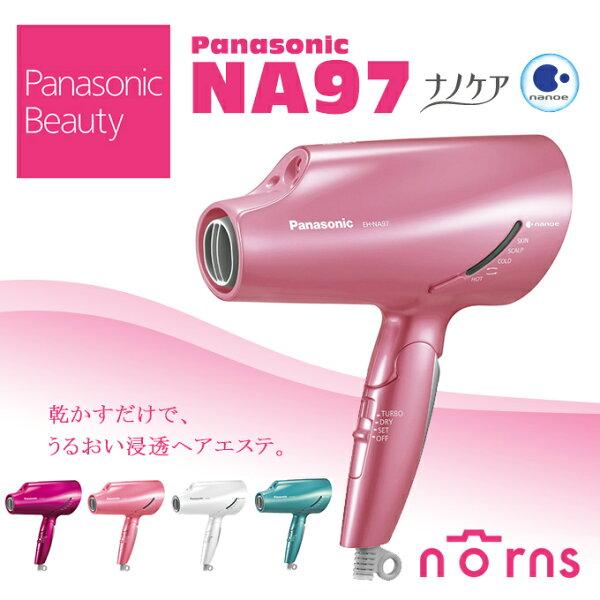 NORNS 【EH-NA97奈米水離子吹風機】日本Panasonic 國際牌 奈米負離子 保濕溫冷風速乾