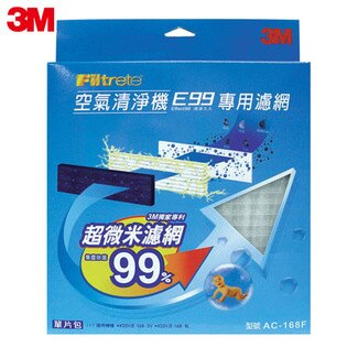 【3M】E99寶寶專用空氣清淨機-替換濾網(AC-168F)