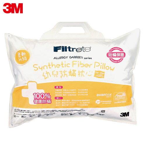 3M 淨呼吸防蹣幼兒枕心-附純棉枕套(2~6歲適用)