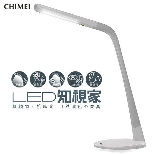 【CHIMEI奇美】第三代LED知視家護眼檯燈 (白色)