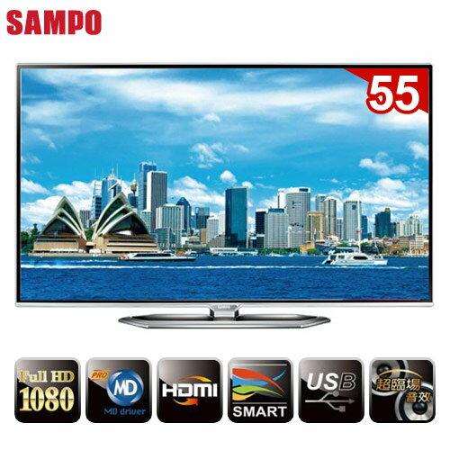 SAMPO聲寶 55吋3D Smart LED液晶+視訊盒 EM-55NT15D