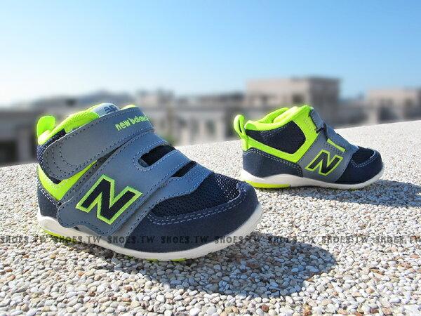 《超值6折》Shoestw【FS574HGI】NEW BALANCE 574 童鞋 運動鞋 小童 深藍螢光黃 中筒