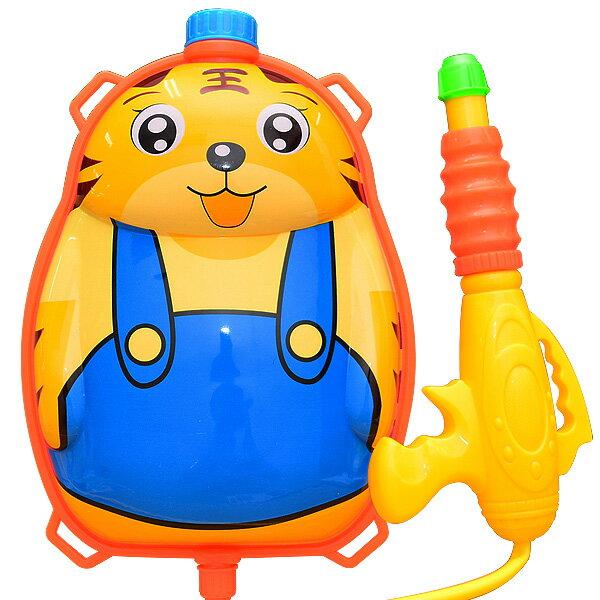 【戲水趣】背包水槍-虎寶寶