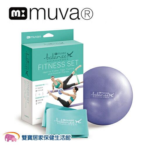 muva 瑜珈美體雙享組