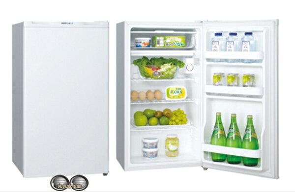 【SANLUX 台灣三洋】93公升 單門小冰箱 SR-93A5~含配送安裝
