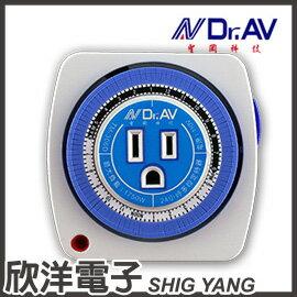 ※ 欣洋電子 ※ 聖岡科技 24小時多段定時器 (TM-306D) / 1天最多可設48段定時 機械式定時器