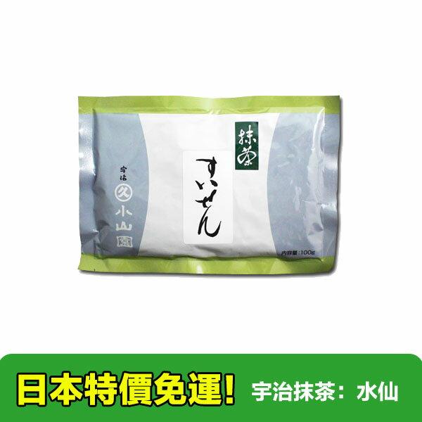 【海洋傳奇】日本丸久小山園抹茶粉水仙 100g袋裝 宇治抹茶粉 烘焙抹茶粉 無糖純抹茶粉