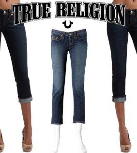 TRUE RELIGION LIZZY系列 七分反摺牛仔褲 美國製造 現貨供應 【美國好褲】