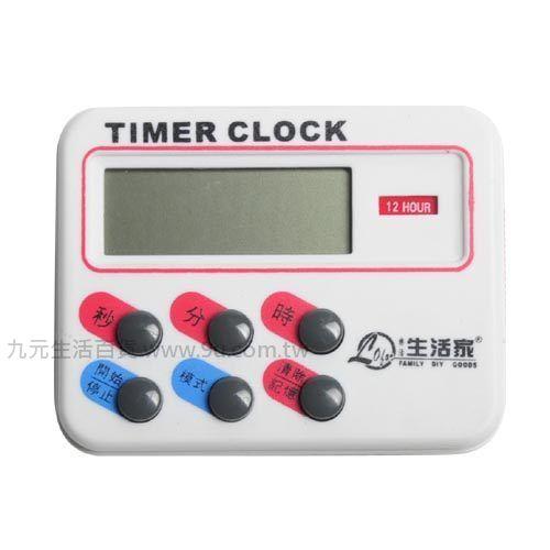 ~九元 ~NM~6019正倒數計時器 計時器 ~  好康折扣