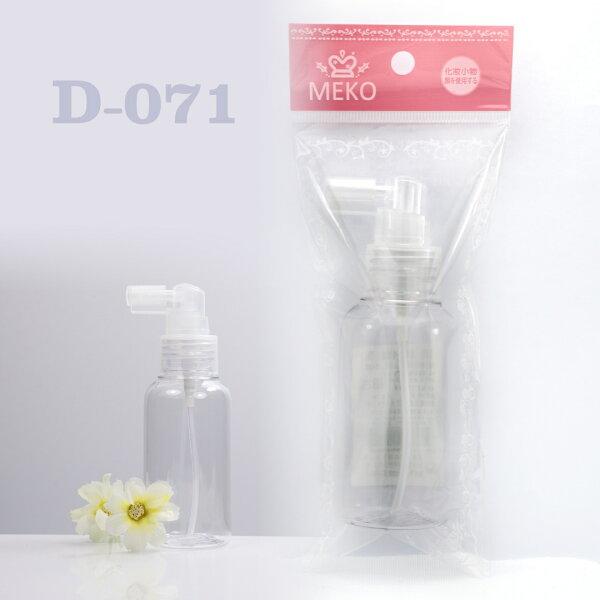 MEKO 圓形長噴嘴瓶(100ml) D-072