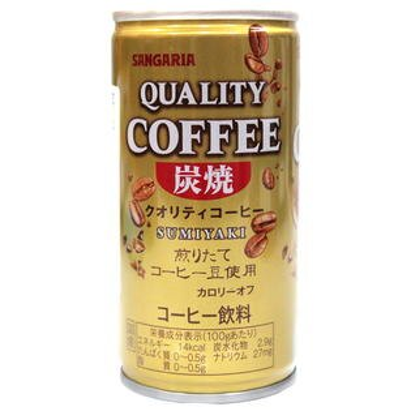 Sangaria炭燒咖啡罐