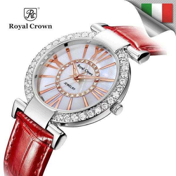 日本機芯 華貴時尚金字石英女錶 真皮錶帶多色可選 6116P免運費 義大利品牌精品手錶 蘿亞克朗 Royal Crown 極品風韻