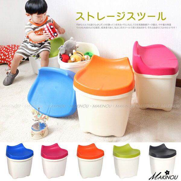 收納凳|日本MAKINOU-兒童塑膠收納凳-貓咪|台灣製 玩具箱/收納箱/穿鞋椅/儲物凳