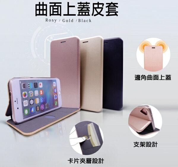 NEW 曲面掀蓋式皮套 5.5吋 iPhone 6/6s PLUS i6+ ip6s+ 手機殼 牛皮質感 隱形磁吸/卡片收納/全包覆 手機套/保護套/保護殼/可站立/TIS購物館