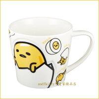asdfkitty可愛家☆蛋黃哥浮雕陶瓷馬克杯-日本正版商品