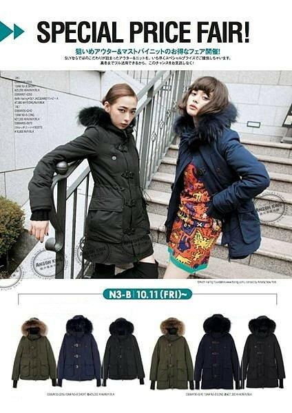 日本代購 正品 2015 SLY-N3B 秋冬長版短版 軍裝羽絨保暖連帽毛毛外套 四色可選 0