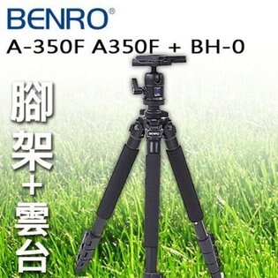 """百諾 BENRO A-350F A350F + BH-0 四節鋁合金三腳架 附球型雲台 含腳架袋""""正經800"""""""