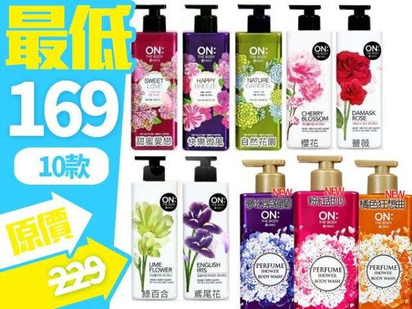 《香水樂園》韓國 ON THE BODY 香水有機沐浴露 沐浴乳 沐浴精 900g 七款香味任選一