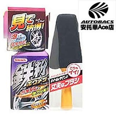 【日本獨家愛用款】WILLSON 鋁圈鐵粉去除劑_400ml 23524 (431249)