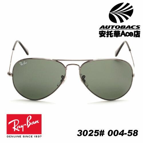 【RAY-BAN限時特賣】 雷朋 太陽眼鏡 3025#004-58 (674320)