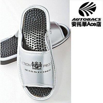【日本改裝精品JP】健康脫鞋 JPA-015 L/銀 JUNCTION PRODUCE (1060336200009)