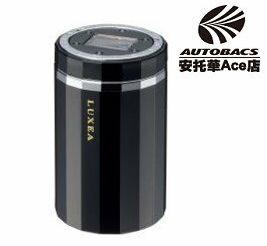 【日本限量獨家款】SEIKO 太陽能灰皿ED142  (571238)